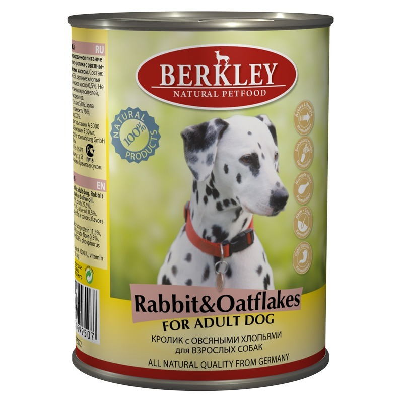 цены Berkley Berkley Adult Dog Rabbit & Oatflakes