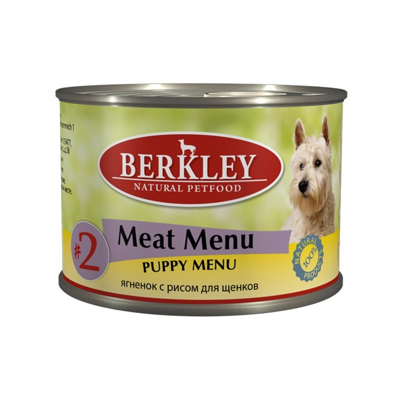 Фото - BERKLEY Berkley Puppy Menu Meat Menu № 2 menu kids